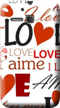 Cover personalizzata amore love