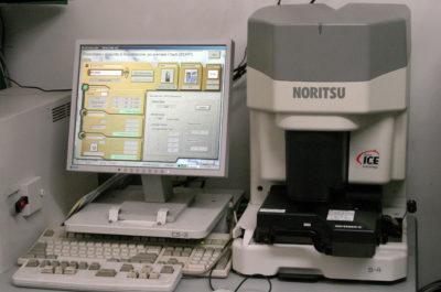 Scanner S4