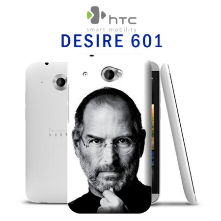 Cover personalizzate Desire 601