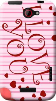 Cover personalizzata love amore san valentino