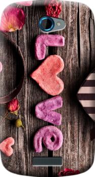 Cover personalizzata Love san valentino
