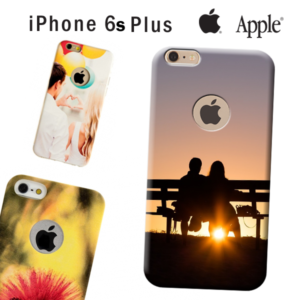 cover personalizzata deluxe iPhone 6s plus