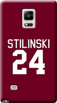 Cover personalizzata Note Edge Stilinski