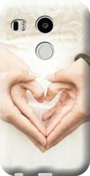 cover Nexus 5X personalizzata sposi