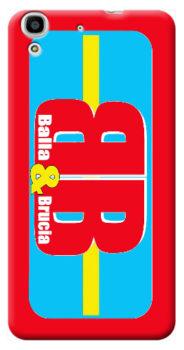 cover personalizzata huawei y6 con logo