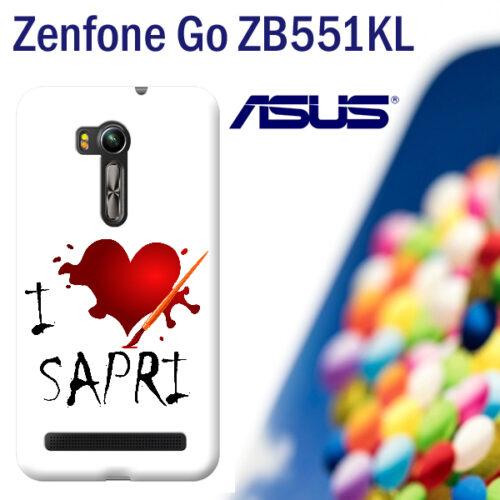 cover personalizzata Zenfone Go ZB551KL