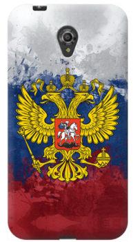 Smart prime 7 COVER PERSONALIZZATA russia
