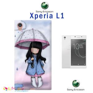cover personalizzata Xperia L1