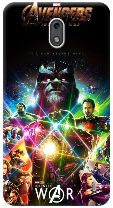Avengers cover personalizzata