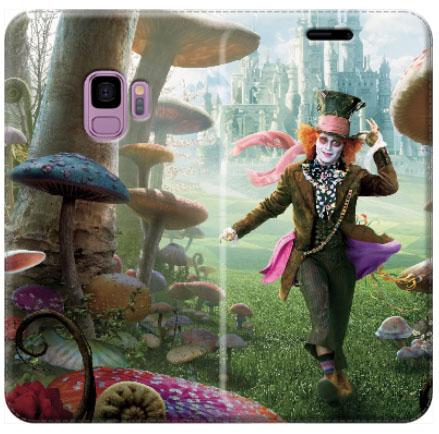 cover a libro - flip cover - personalizzata per Samsung Galaxy S9