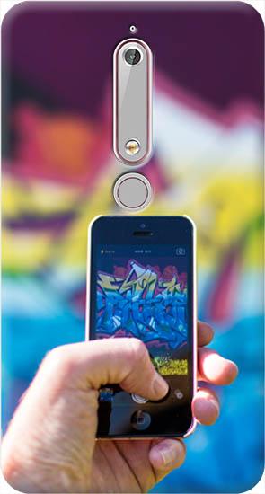 cover personalizzata Nokia 6 (2018)