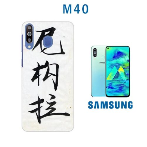 cover morbida personalizzata galaxy M40