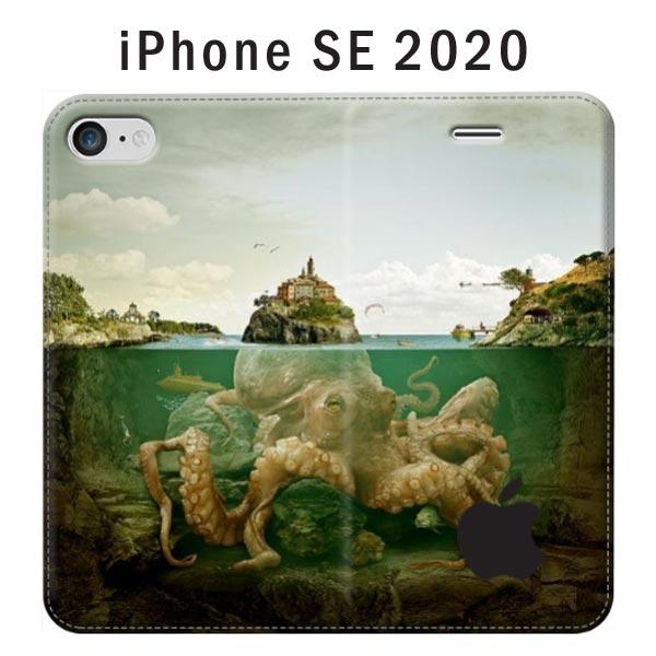 Custodia iPhone SE 2020 personalizzata a libro stampa full ...