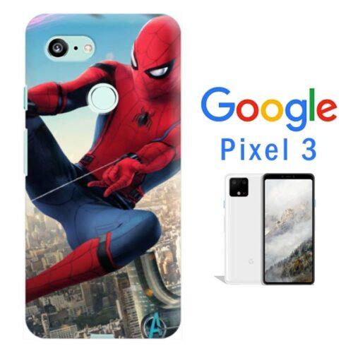 cover personalizzata Google pixel 3